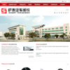 Sharp Auto Parts Co.,Ltd网站上线运营