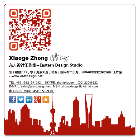 Eastern-Design-Studio-Digital-NameCard