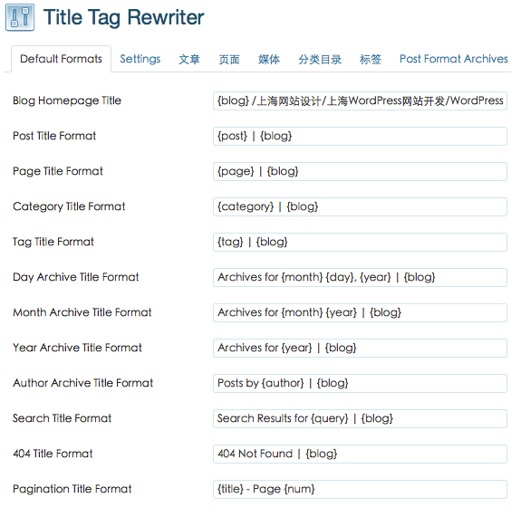 title-tag-rewriter