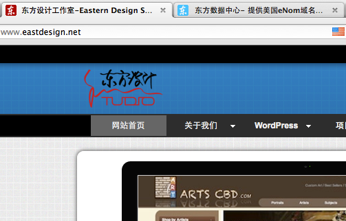 new-eastdesign-favicon
