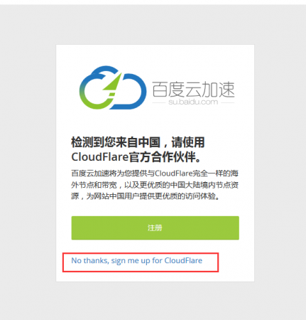 kb-cloudflare- (6)